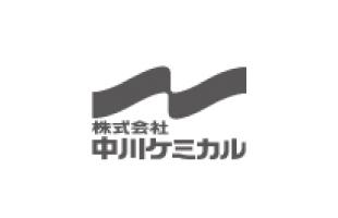 中川ケミカル